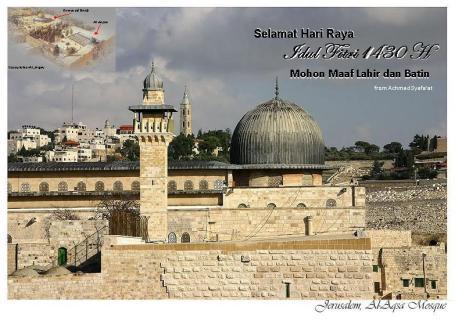 Al-Aqsa2